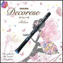 デコレーゼ*Decorese*ラメカラー ラメブルー 【db206#736】【メール便可】[M便 1/5]