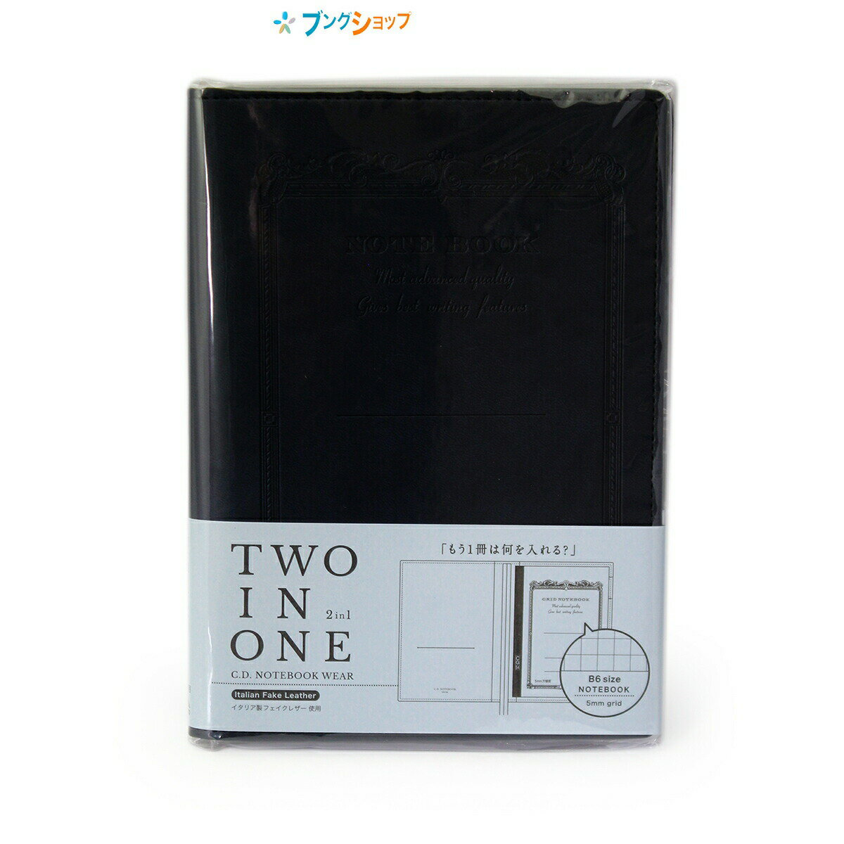 手帳・ノート, ノート  TWO IN ONE CD B6 CDV180-NV APICA