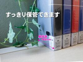 フォトグラフィリアL-3-360PブラックPHL-1036-D■ナカバヤシ■ポケット型アルバム【あす楽対応商品】