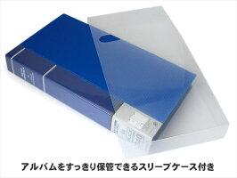 フォトグラフィリアL-3-240PブルーPHL-1024-B■ナカバヤシ■ポケット型アルバム【あす楽対応商品】