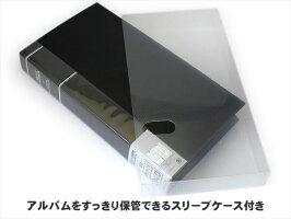 フォトグラフィリアL-3-240PブラックPHL-1024-D■ナカバヤシ■ポケット型アルバム【あす楽対応商品】