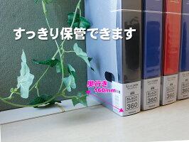 ナカバヤシアルバム黒台紙40枚L判240枚パノラマ・KG判80枚収納フォトグラフィリアブルーPHL-1024-B