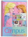 「アナと雪の女王」のデザインキャンパスノート。キャンパスノートB罫5P DCフローズン S2620898...