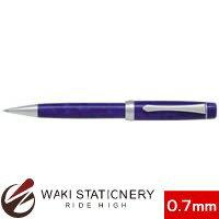 パイロットボールペン油性カスタムレガンスブルーBKL-12SR-L