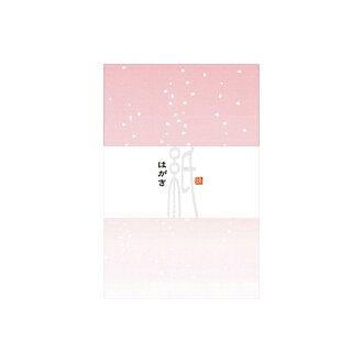 Midori midori 明信片 158 灰塵粉紅色