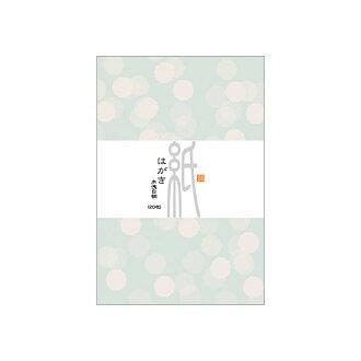 Midori midori 明信片 206 圖案幸運樹漏天