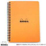 ロディア RHODIA クラシック ダブル リングノート A5 サイズ【デザイン文具】【デザイン おしゃれ】【輸入 海外】【文具 ノート】