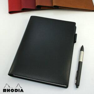 【送料無料】ロディア カバー ケース メモ帳 RHODIA No.16サイズ A5 【ギフトにおすすめのアイ...