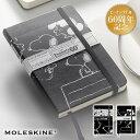 [限定]モレスキン(モールスキン)/MOLESKINE/ピーナッツ60周年記念ノートブック/ポケットサイ...