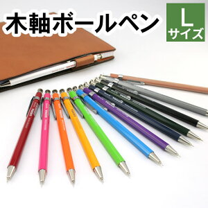 ボールペン デザイン おしゃれ