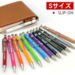 シエラSIERRAボールペンS/デザイン文具デザインおしゃれ雑貨文房具