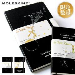 【メール便対応可】星の王子様がモレスキンの限定ノートに![限定]モレスキン/MOLESKINE/星の王...