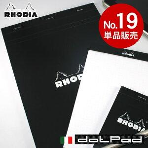 印刷やスキャンに最適!ブロックロディアドット方眼タイプロディア/RHODIA ドットパッドNo.19 ...