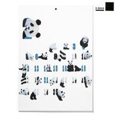 ユーモラスな生き物たちが楽しいディーブロス/D-BROS 2012年 カレンダー ファミリー/FAMILY