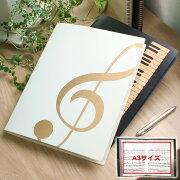 ミュージックフォーリビング ファイル デザイン おしゃれ