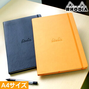 ノート デザイン おしゃれロディア RHODIA ウェブノートブック A4サイズ / ノート デザイン お...