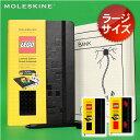 【メール便対応可】モレスキン moleskine LEGO[限定]モレスキン MOLESKINE レゴ LEGO ノートブ...