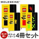 【送料無料】モレスキン moleskine LEGO[限定]モレスキン MOLESKINE レゴ LEGO ノートブック ...