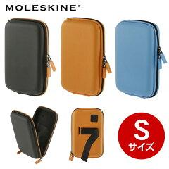 モレスキン(モールスキン) MOLESKINE シェルケースSサイズ 【文房具ならワキ文具】