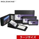 Moleskin-fo1a3