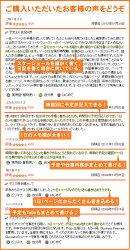 【2016年手帳1月始まり】クオバディスQUOVADISABP2アンパラ/名入れ対象(有料)