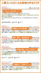 ロディアRHODIAブロックロディアNo.8単品バラ【デザイン文具】【デザインおしゃれ】
