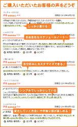 トラベラーズノートTRAVELER'SNotebookリフィル月間フリー【デザイン文具】【トラベラーズレギュラー】