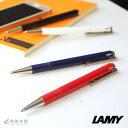 Lamy108