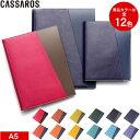 Cassaros-fnca5