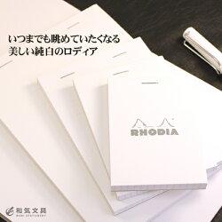 ロディアRHODIAブロックロディアNo.11ホワイト単品バラ