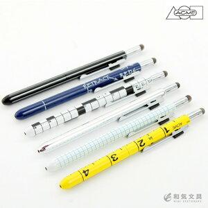 アクメ ACME 7FP(セブンファンクションペン)マルチペン