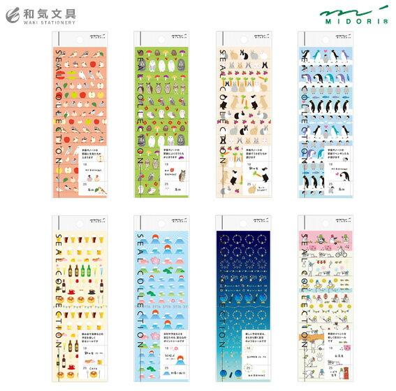ミドリ midori 手帳用シール