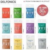 デルフォニックス DELFONICS マーキングクリップ【デザイン文具】【クリップ 文房具】