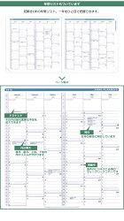 【名入れ無料】【2017年手帳】クオバディスQUOVADISマンスリーノートクラブ(2016年10月から使用可)