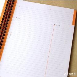 ロディアRHODIAクラシックミーティングブック【デザイン文具】【デザインおしゃれ】【ノートA5】【リングノート】
