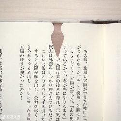 ブックダーツBOOKDARTS12個入りミニバッグ【デザイン文具】