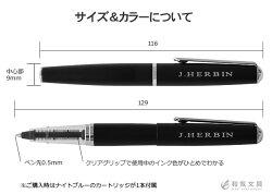 エルバンボールペンJ.HERBINカートリッジインク用ボールペンブラスデザインおしゃれ文房具