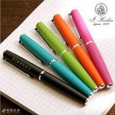 エルバン ボールペン J.HERBIN カートリッジインク用ボールペン ブラス デザイン おしゃれ 文房具
