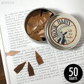 ブックダーツ BOOKDARTS 50個入り 缶タイプ【デザイン文具】【YDKG-tk】【デザイン おしゃれ】【輸入 海外】【あす楽対応】
