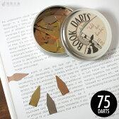 ブックダーツ BOOKDARTS 75個入り 3色ミックス缶タイプ 【ブックマーク しおり ふせん】【デザイン文具】【YDKG-tk】【あす楽対応】