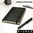 Moleskine-0024