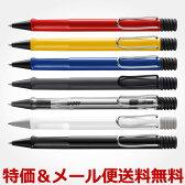 ボールペン ラミー LAMY サファリ ボールペン / デザインおしゃれ 輸入 海外【メール便送料無料】