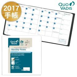 【2017年手帳】クオバディスQUOVADISマンスリーノートリフィル(レフィル)(2016年10月から使用可)