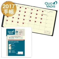 【2017年手帳】クオバディスQUOVADISマンスリーノートプレステージリフィル(レフィル)(2016年10月から使用可)