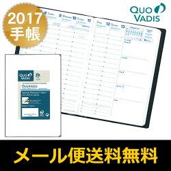 【2017年手帳】クオバディスQUOVADISビジネスリフィル(レフィル)(2016年11月14日から使用可)【メール便送料無料】