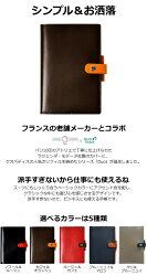 【名入れ無料】【2017年手帳】クオバディスQUOVADISビジネスデュオ(2016年11月14日から使用可)