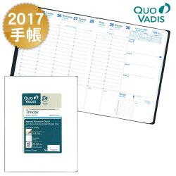【2017年手帳】クオバディスQUOVADISトリノートリフィル(レフィル)(2016年11月14日から使用可)