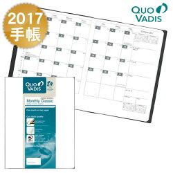 【2017年手帳】クオバディスQUOVADISマンスリークラシックリフィル(レフィル)(2016年10月から使用可)