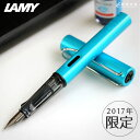 Lamy-0010