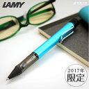 Lamy-0011